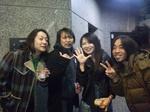 20110101mikagami.jpg